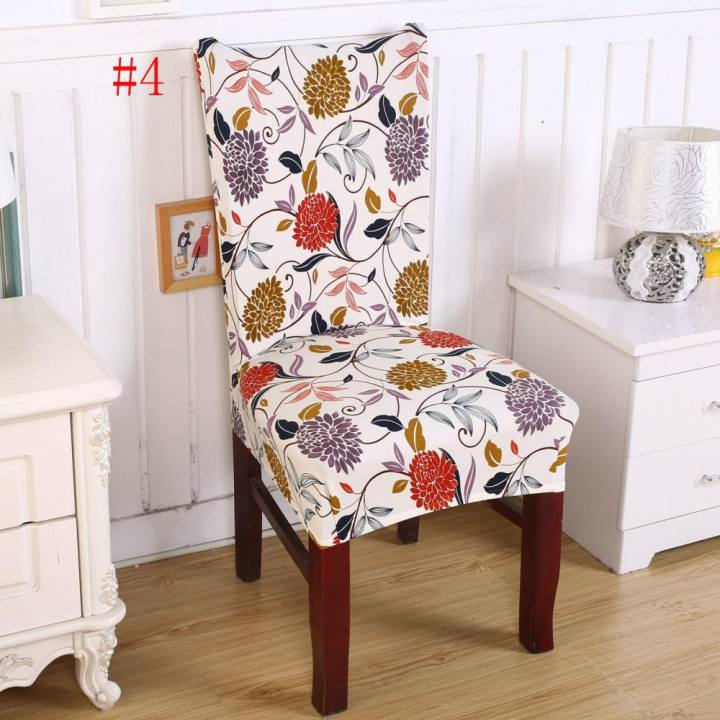 New Floral Print Chair Covers Home Dining Multifunctional
