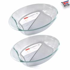 New High Quality Mircrowabeable 1.8l Oval Tempered Glass Bakeware Set Of 2 By Marktony Assorted Products.