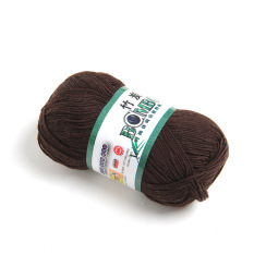 OEM 50g Smooth Bamboo Charcoal Cotton Stocking Yarn (Coffee) (Intl)