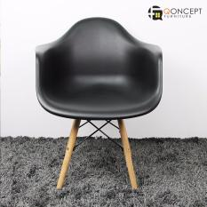Qoncept Seth Eames Style Home And Office Chair