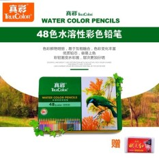 Really Colourful Hexangular Water Soluble Colorful Pencil Child Painting Set The Secret Garden Fill A