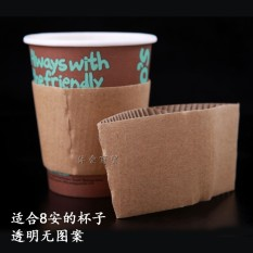 Roman Holiday 12 16Oz Leather Paper Cover Paper Cups Heat Resistant Cup Insulated Sleeve - intl