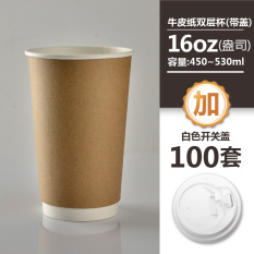 S51CUP Disposable Paper Cup with Lid 100-pack & Disposable Plates for sale - Plastic Dinnerware prices brands ...