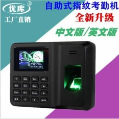 SLM Fingerprint Machine Fingerprint Card Machine Color ScreenTestMachine USB Free Software Fingerprint Test Machine - intl
