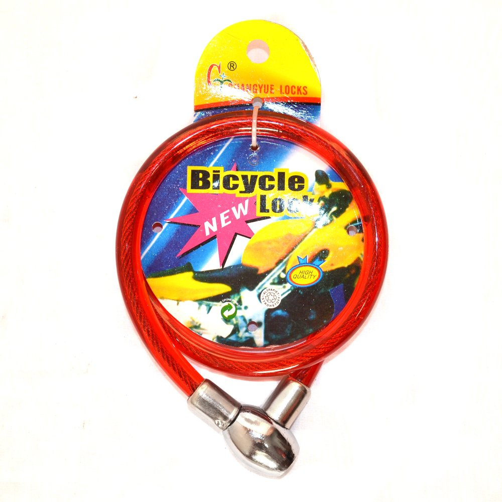 Small Bicycle Lock product preview, discount at cheapest price