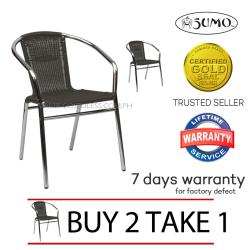 Sumo AWC-101WNG Deluxe Aluminum Wicker Chair Buy 2 Take 1 (Black)