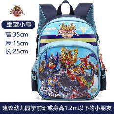 95b9000e0523 Armor hero Children s School Bags Kindergarten man Elementary School Class  Preschool Kids Cartoon Cute 3-