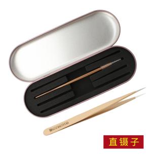 Ghép Lông Mi Nhíp Lông Mi Giáo Viên Với Độ Chính Xác Cao Trong Họ Lông Mi Kẹp Dụng Cụ Phù Hợp Với Hoa Jin Yu Clip thumbnail