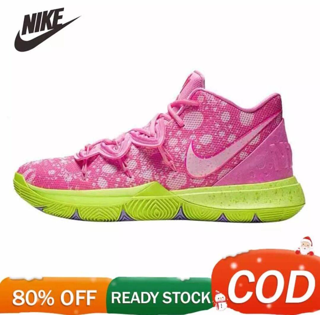 Nike Kyrie Irving 5 X Spongebob Men's