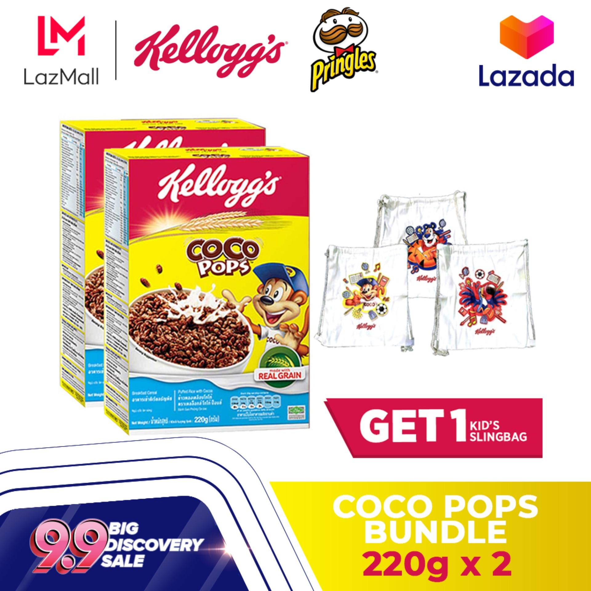 KELLOGG'S® Coco Pops 220g x 2 with FREE Sling Bag