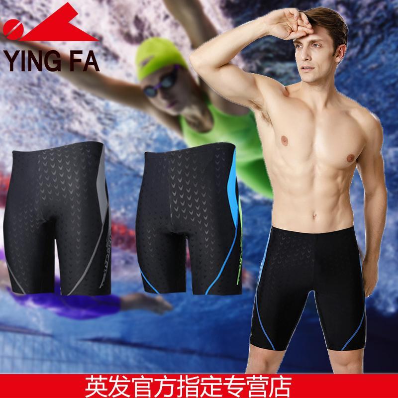 83fa413d9c Yingfa Swimming Trunks Men Long Short Profession Quick-Drying Bathing Suit  Racing Sports Large Size
