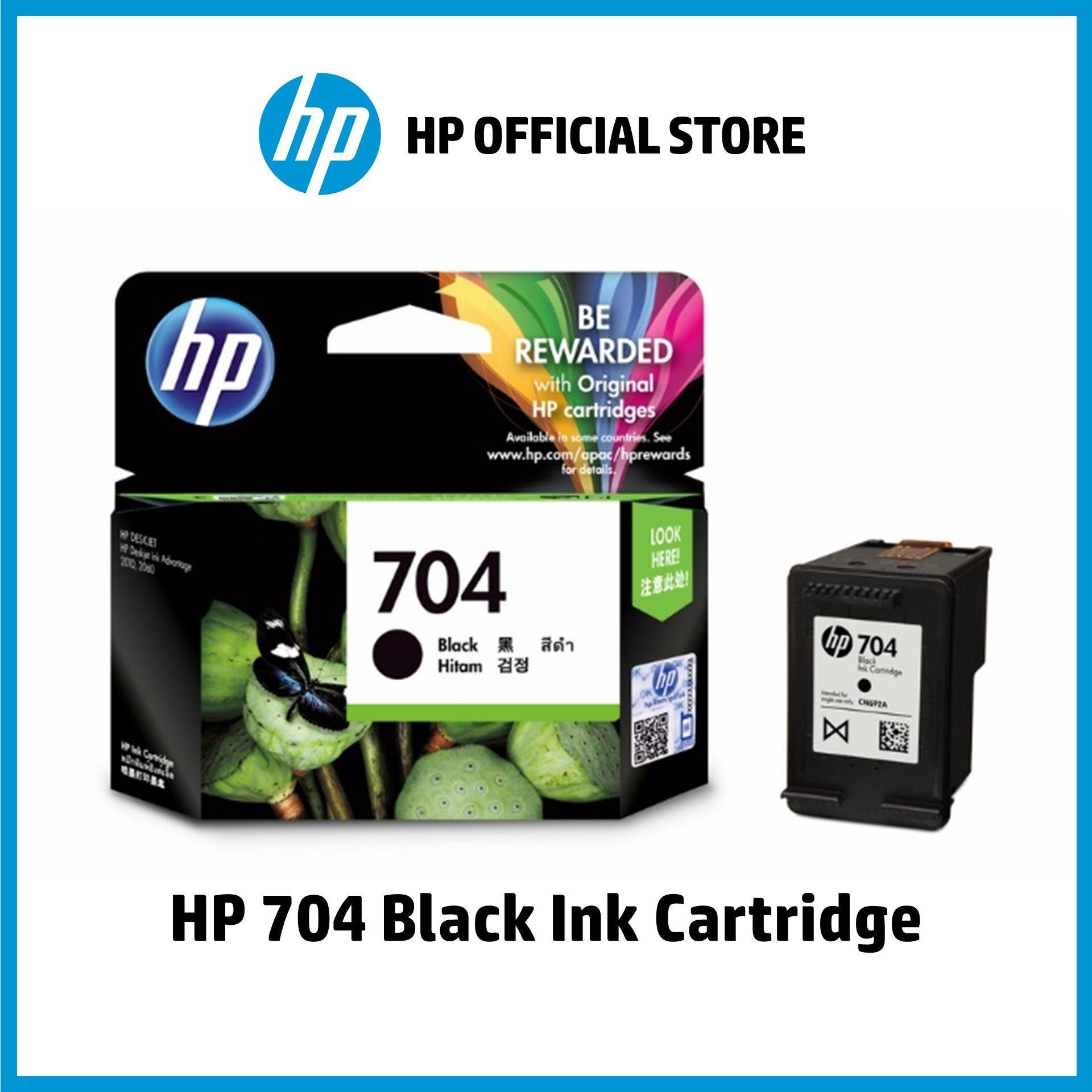 HP 704 Black Ink Cartridge