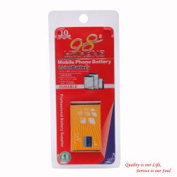 Limhong C-M2 Battery for Blackberry 8100 (Yellow)
