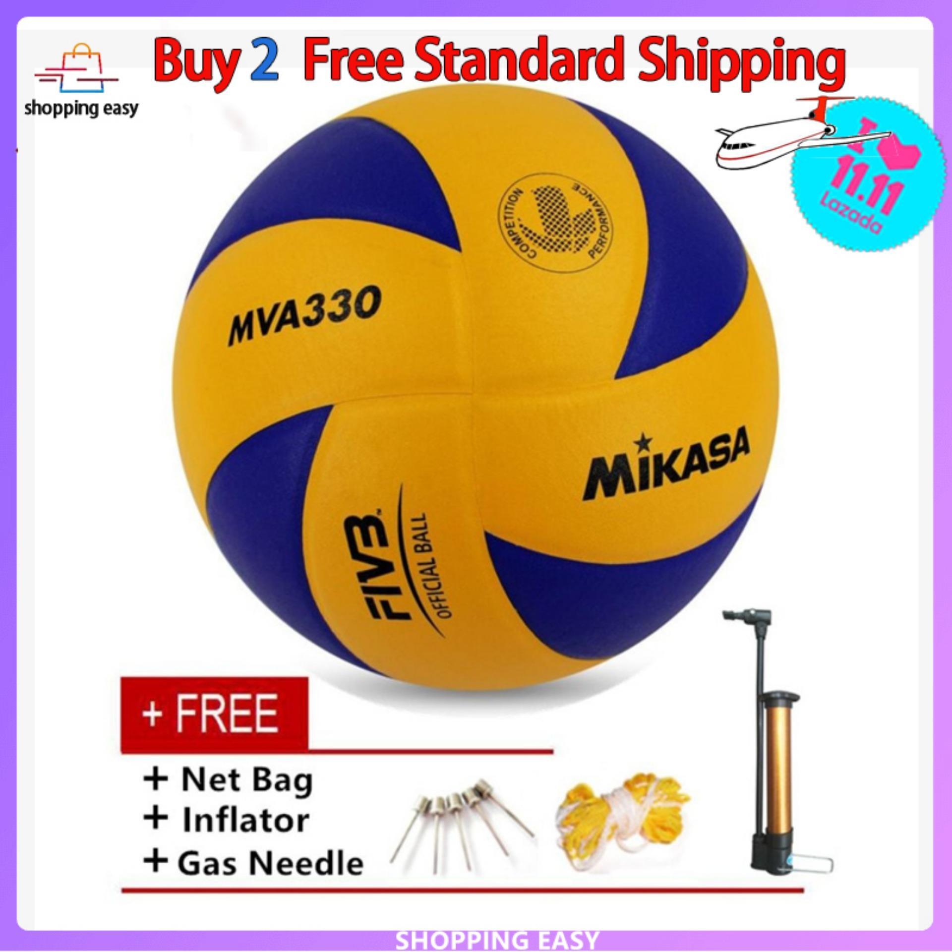 Buy Oem Volleyballs Online Lazada Com Ph