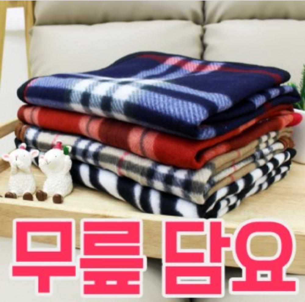 Korean Style Premium Polar Fleece Knee Blanket For Officer,student By Ecmart.