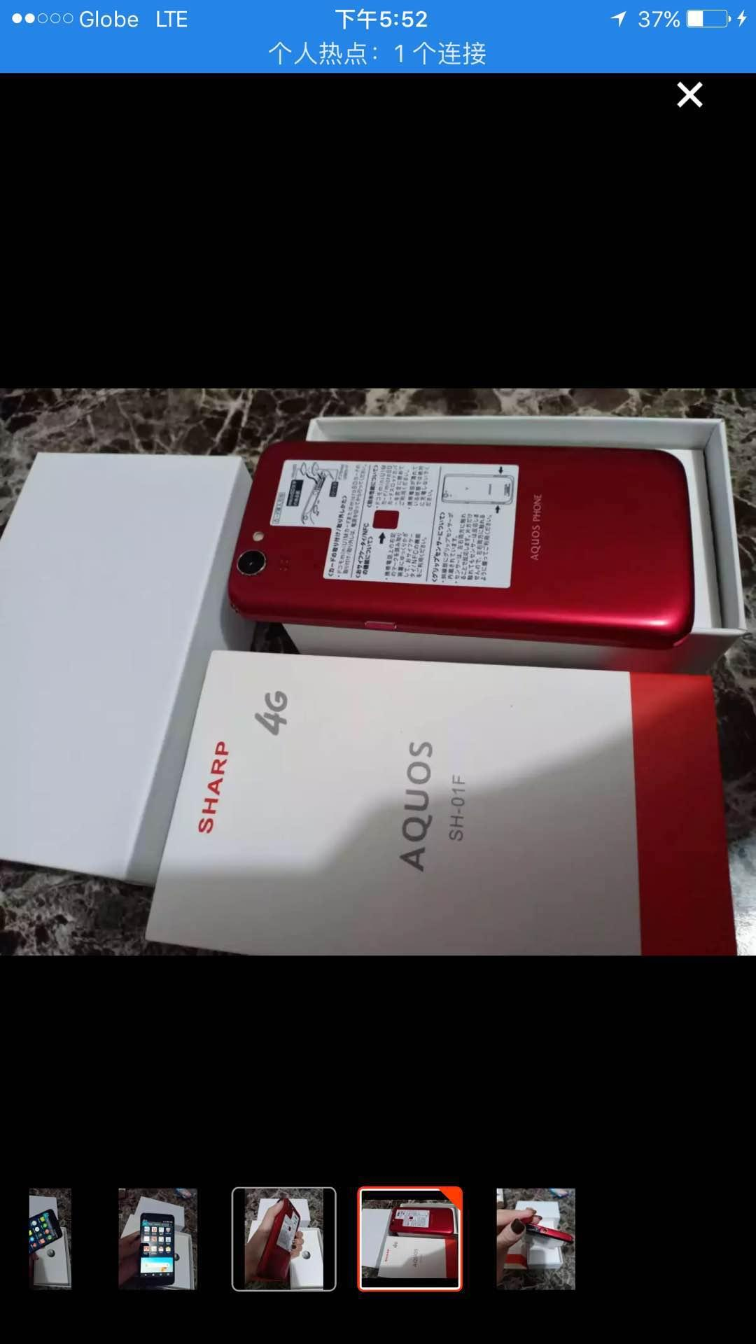 Mobiles for sale - Mobile Phone price, brands & offers