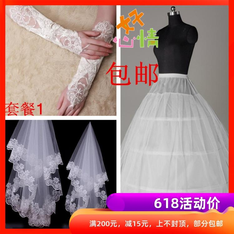 Pengantin wanita kerudung 1 paket/set isi 3 pcs super panjang berekor panjang RESTONIC Retro pinggang menikah benang suku cadang sarung tangan Petticoat model baru