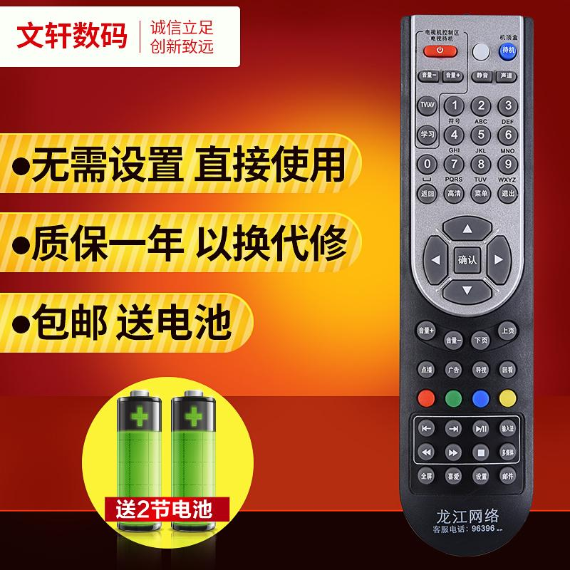 Digital USB TV Stick FM+DAB DVB-T FC0013+RTL2832U Chip