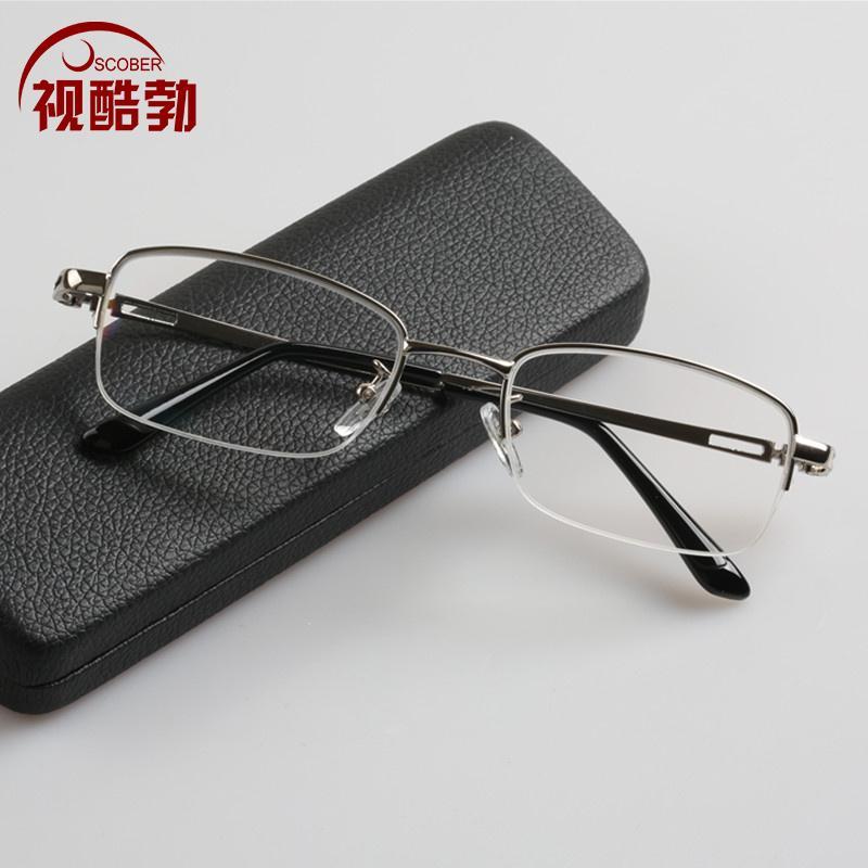 38ec9893bc Product 100-400 of Presbyopic Glasses man Brand shi shang nan nv Resin Presbyopia  Glasses