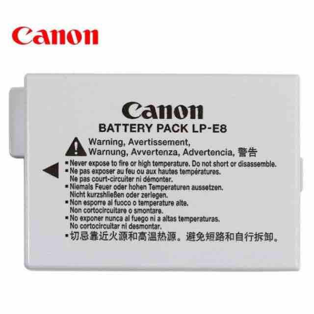 Canon camera battery LP-E8 for EOS 700D/600D/650D/550D