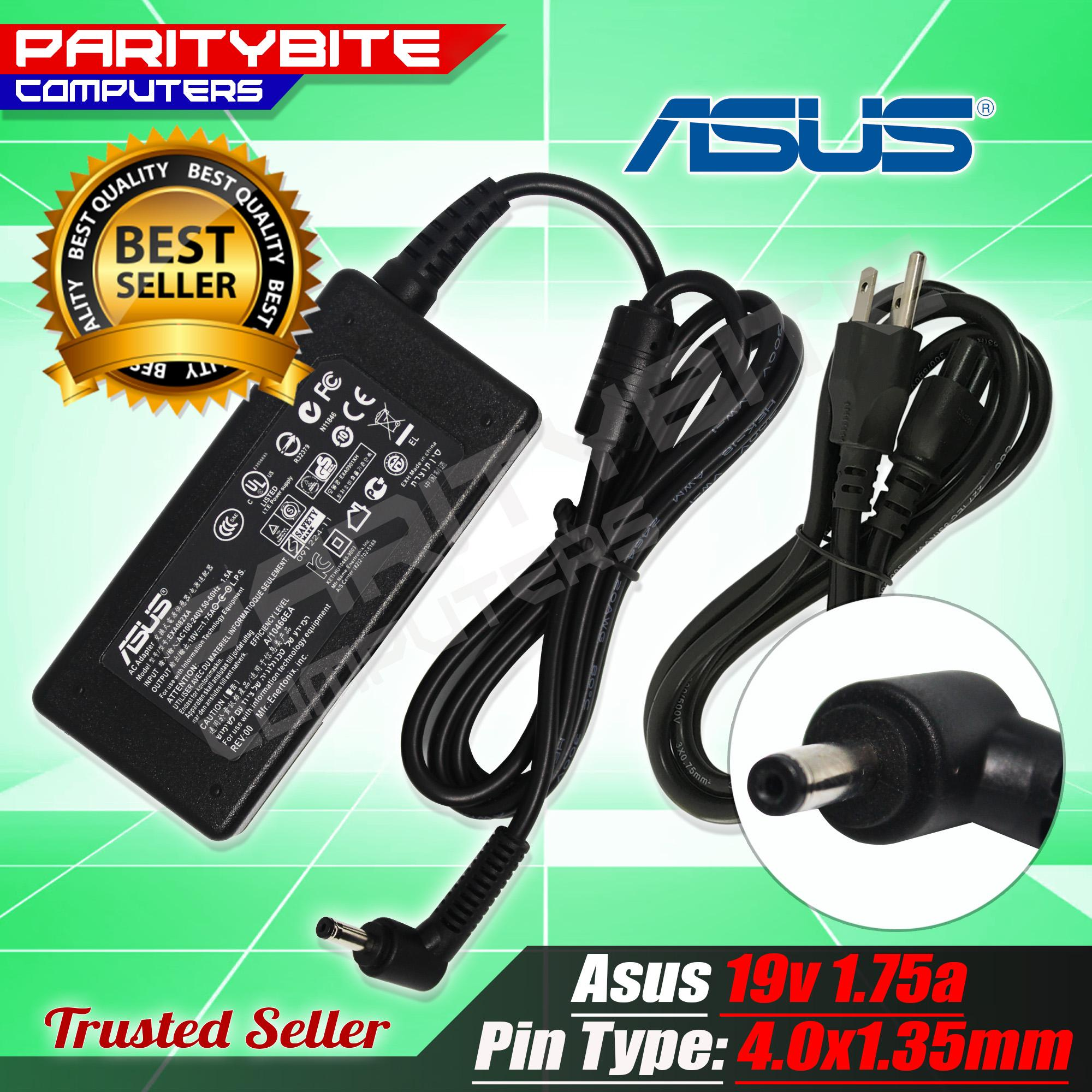 Drivers ASUS X450VC USB Charger Plus