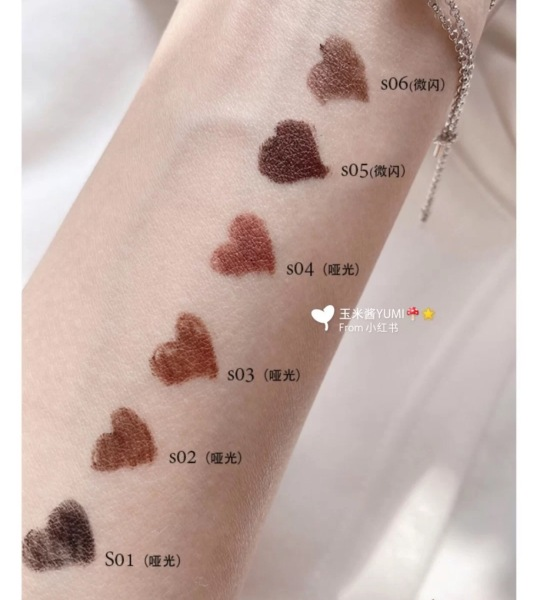 Korea unny rotating eyeliner glue pen inner and outer eyeliner ultra-fine and long-lasting waterproof and non-smoothing beginner female brown giá rẻ