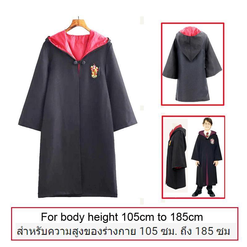 Giá bán Halloween Cosplay Áo Dây Trang Phục Harry Potter Có Mũ Áo Choàng Trẻ Em Người Lớn Unisex Trang Phục Đen Lớn Từ Bodyheight 110 Đến 185 Cm