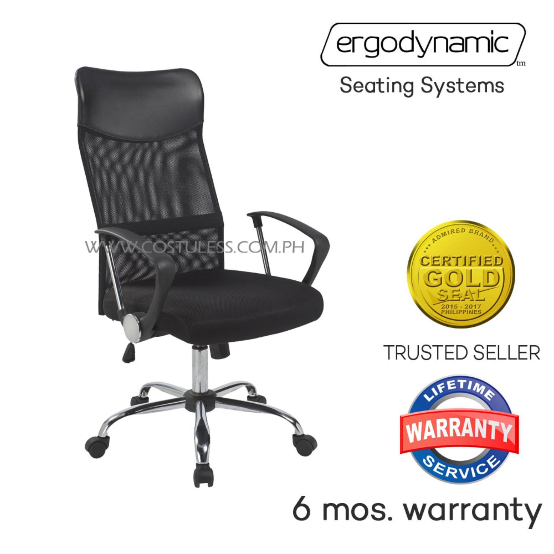 Amazing Ergodynamic Ehc 77P High Back Mesh Upholstery Office Chair Black Download Free Architecture Designs Xerocsunscenecom