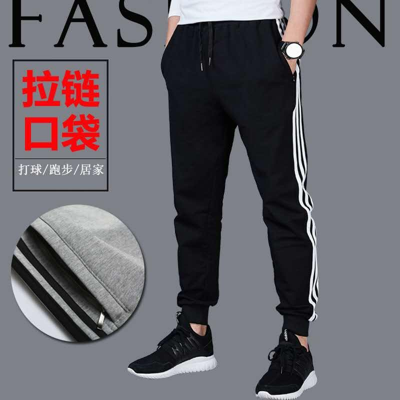 58308f7607c Wolf Zone Unisex Cotton Three Stripes Design Jogger Pants With Zippered  Pocket