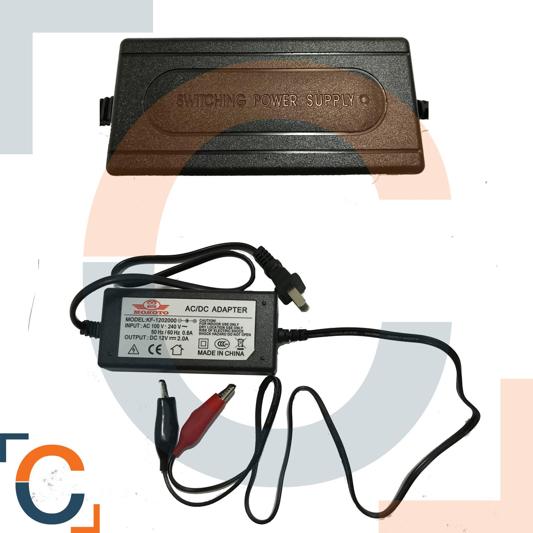 Motorcycle Battery Charger By Chubibo.