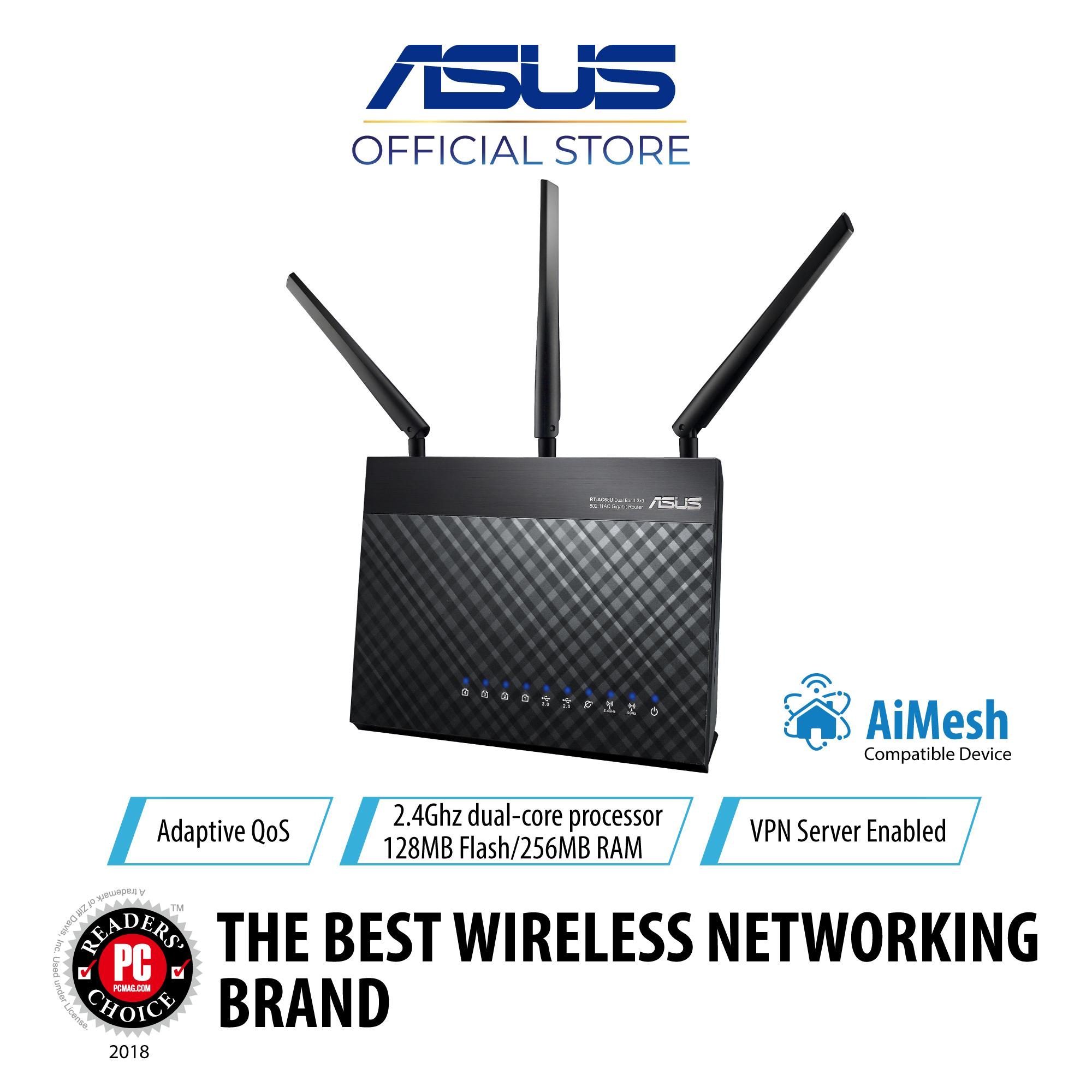 Routers for sale - Internet Routers price, brands & offers