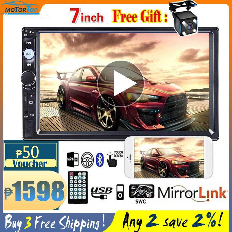 MP 7 Inch HD 7010B 2DIN Bluetooth Autoradio Stereo Car Radio MP3 MP5 Player  FM/USB/AUX + Camera-Black
