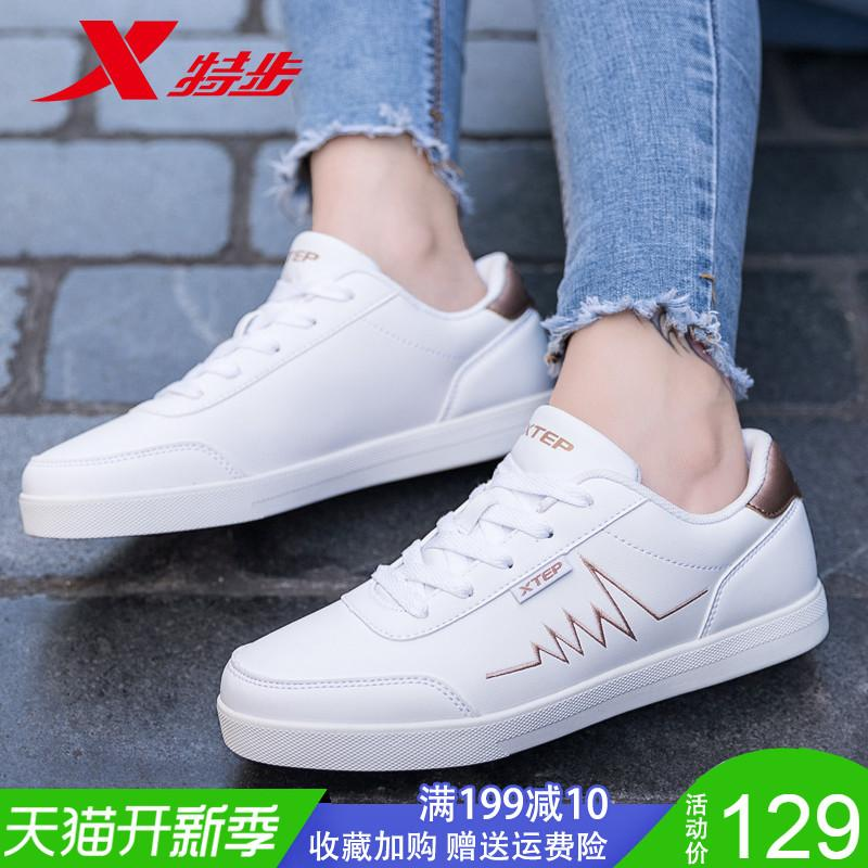 buy popular 3e15d 3e0f8 Xtep women Shoes Sneakers Spring 2019 New Style Product White Casual Shoes  Athletic Shoes women White