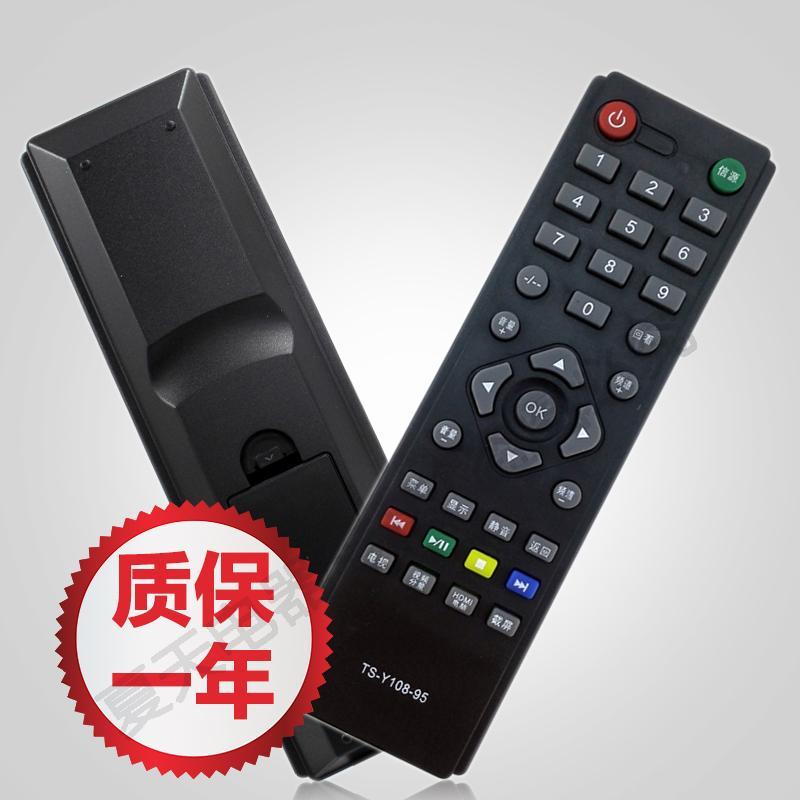 Application Origional Product Skyworth TV Remote Control TS-Y108-95  32E200E/100E 42E200E KONKA