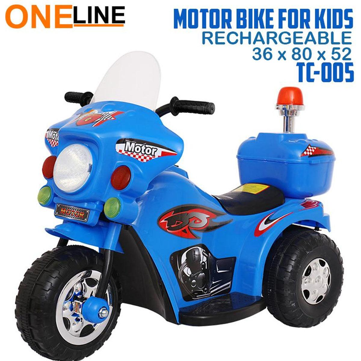 b9484d555b2 C&C TC-005 Rechargeable Motor Bike Kids Ride-on Toys Police Motorcycle