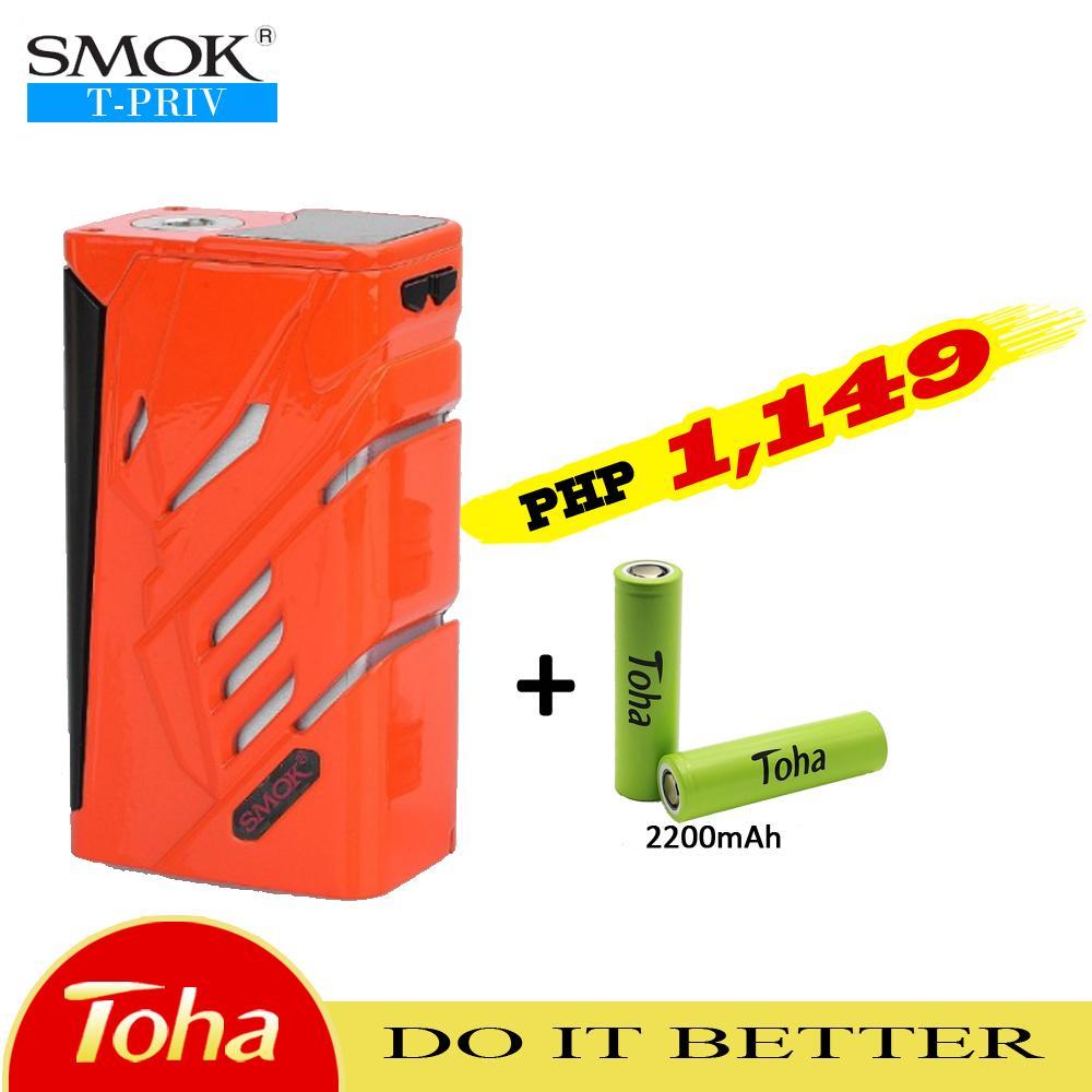Legit Vape SMOK T-Priv 220W TC MOD Vapor