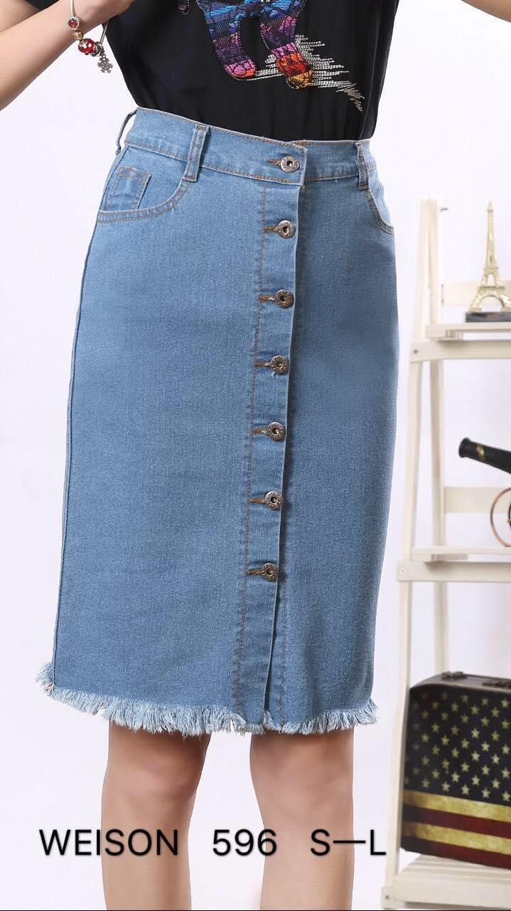 cf8aa7f186 Skirts for Women for sale - Womens Skirts Online Deals & Prices in ...