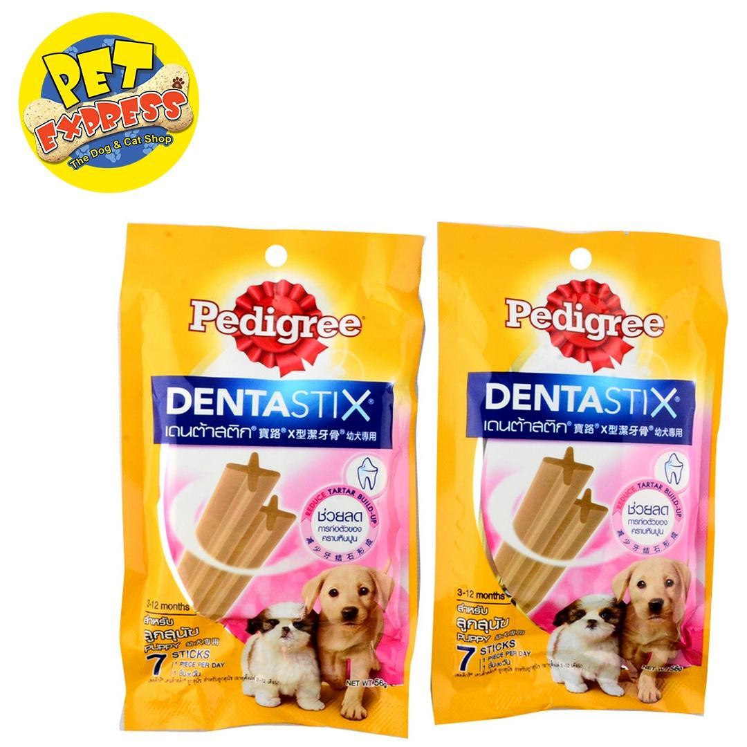 Pedigree Denta Stix Puppy 6s 56g (2 Packs) By Pet Express.