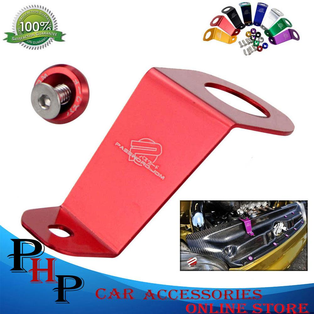 Password Jdm Water Tank Radiator Stay Bracket For Honda Civic Eg 1992-1995 (red) By Php Car Accessories.