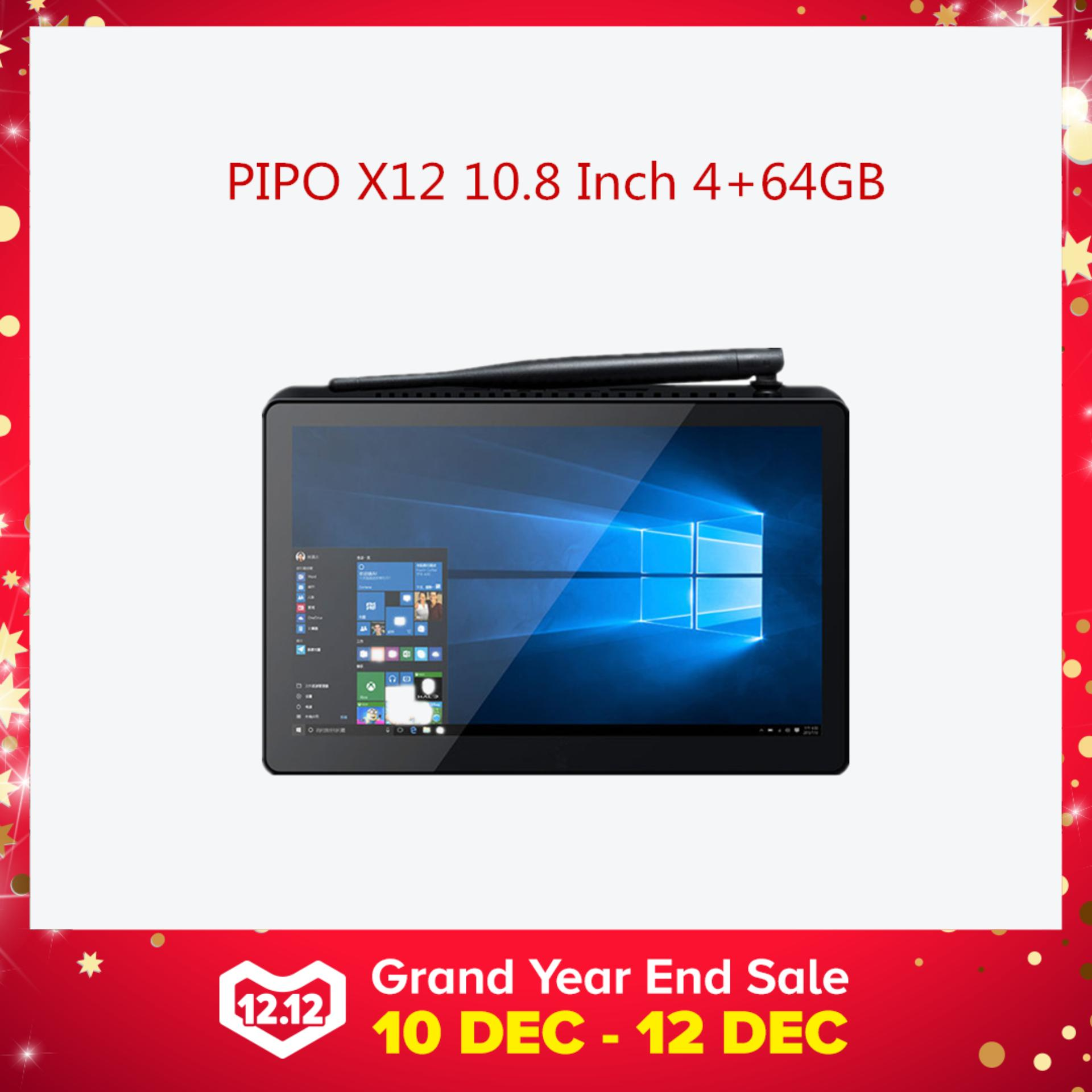 PIPO X12 64GB Intel Cherry Trail 8350 Quad Core 10.8 Inch Windows 10 TV Box Tablet With Stylus Black - intl