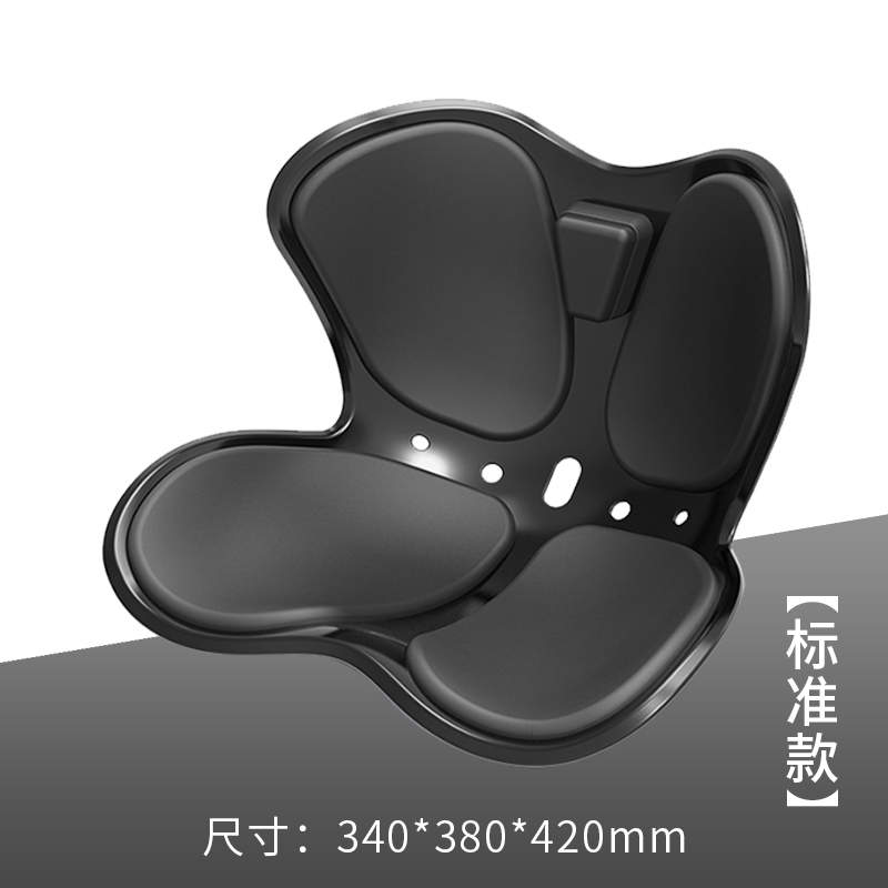 Petal Cushion Office Useful Product Waist Support Ass Thin Butt Sitting Not Tired Japan Correction Sitting Pregnant Women Relaxation