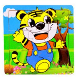 360WISH 9 Piece Wooden Cartoon Animals Jigsaw Puzzle-Tiger