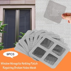 Mosquito Curtains Reviews Ping