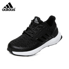 PHP 3.625. Adidas Cp9857 Schick Shoppe Genuine Product Winter Style Running  Shoes Children s ... 3c1b2d85e