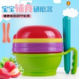 Aobeitong Infant Dietary Supplement Grinder Group Baby Food Conditioner Grinding Bowls Spoon Set Food Supplement Tool image on snachetto.com