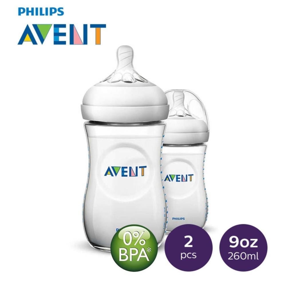 Avent Natural Feeding Bottle 9oz Twin Pack - thumbnail