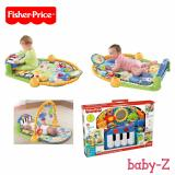 c22e6c4bc Baby-Z Fisher Price Kick and Play Piano Gym  2621 (Blue)