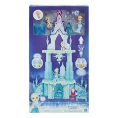 Bendon 10988 Disney Frozen Imagine Ink Magic PicturesPHP1335 PHP1468 PHP1647 PHP1706 PHP 2000