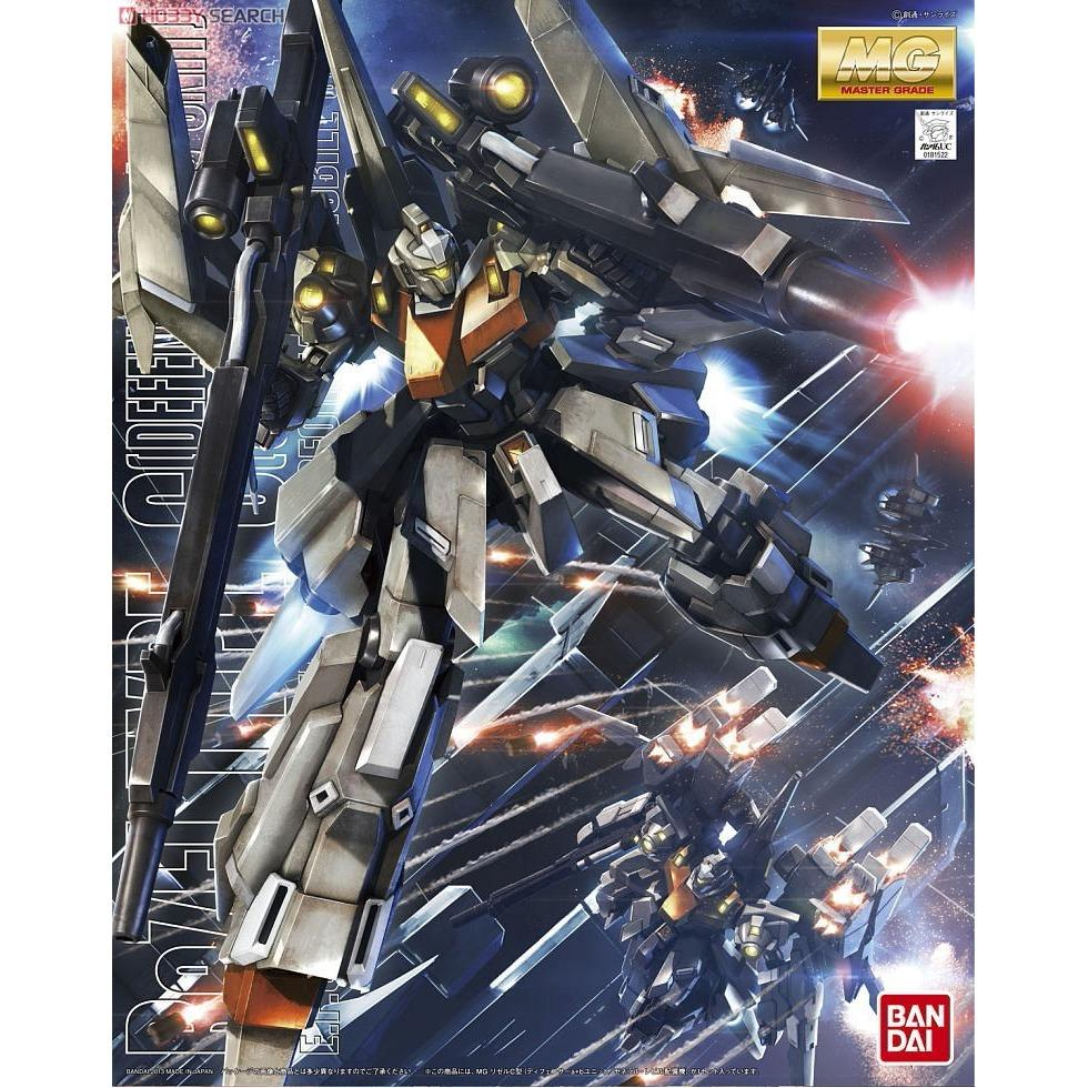 Gundam Philippines Price List Robot Toys For Sale Lazada Mg Rx78 2 Verka 114215 1 100 Rezel C Defenser A B Unit
