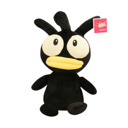 HKS South Korea Stay Adorable Black Chick Plush Toy Doll Creative Valentines Day Birthday Girl-Black 55cm - Intl
